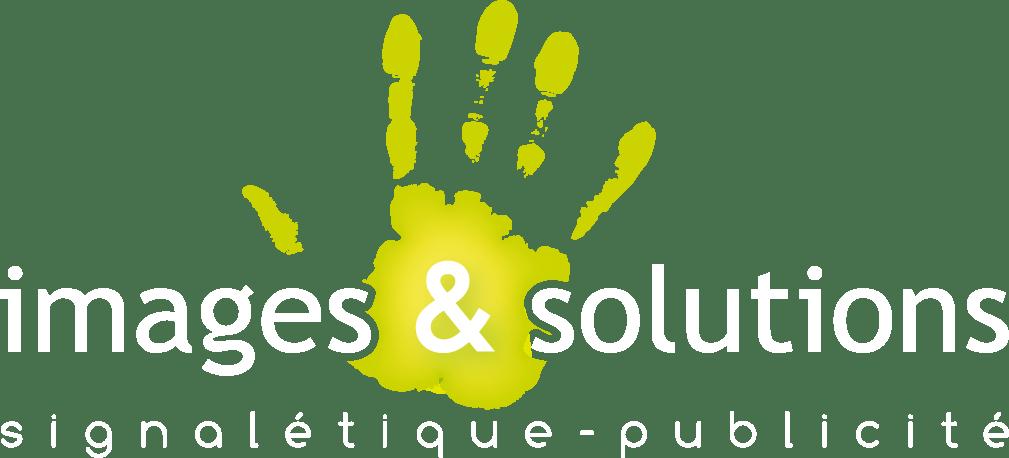 images et solutions - logo blanc png