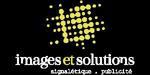 logo images et solutions blanc